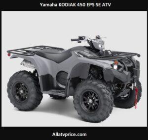 Yamaha KODIAK 450 EPS SE Review, Price, Specs, Top Speed