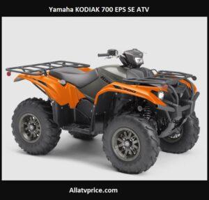 Yamaha KODIAK 700 EPS SE Price, Top Speed, Specs, Reviews